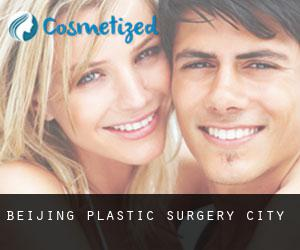 Beijing Plastic Surgery (City)
