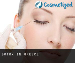Botox in Greece