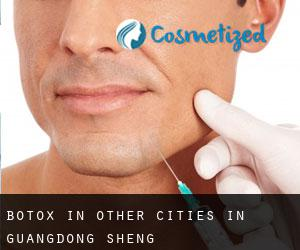 Botox in Other Cities in Guangdong Sheng