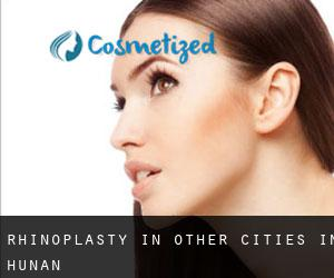 Rhinoplasty in Other Cities in Hunan