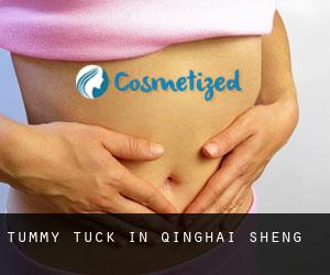 Tummy Tuck in Qinghai Sheng